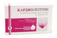 Кардиолептин для снижения артериального давления