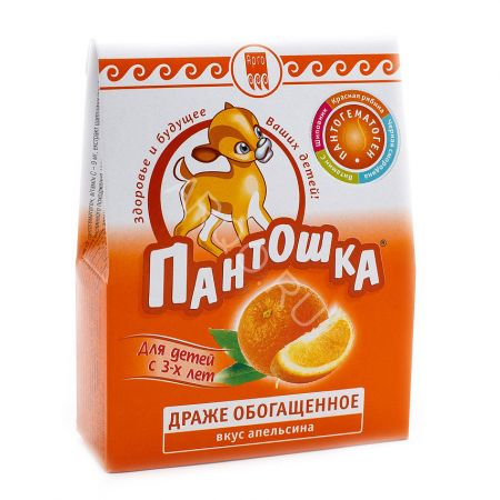 «Пантошка» обогащенный пантогематогеном вкус апельсина