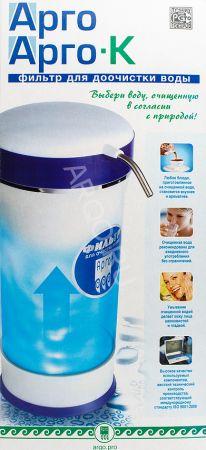 Фильтр «АРГО-К»  картриджного типа для доочистки и улучшения свойств питьевой воды