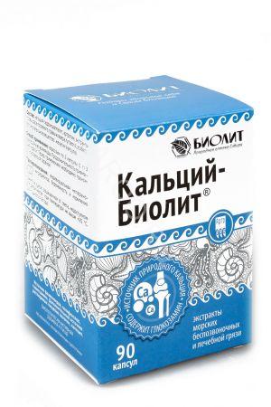 Кальций-Биолит для восполнения кальция в молодом и преклонном возрасте