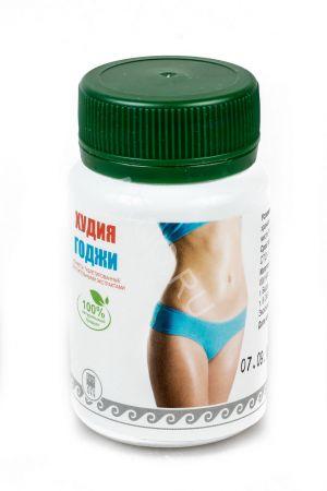 Худия Годжи активный жиросжигатель для снижения массы тела